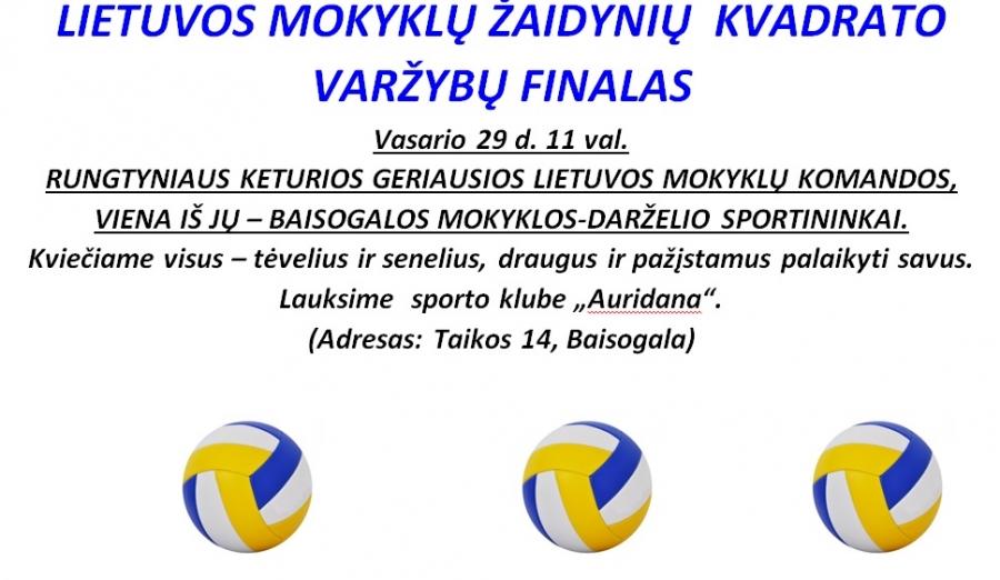 varzyb2020